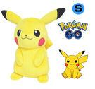 皮卡丘 絨毛玩偶 Pokemon 寶可夢 神奇寶貝 日本正品 S號娃娃 該該貝比日本精品 ☆