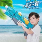 兒童大容量呲水玩具槍男孩高壓戲水潑水節夏天噴水抽拉超大號水槍 【新年快樂】 YJT