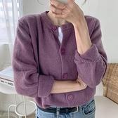 針織開衫百搭溫柔風羊絨毛衣針織開衫女2021年新款春秋裝冬季短款外套上衣 韓國時尚