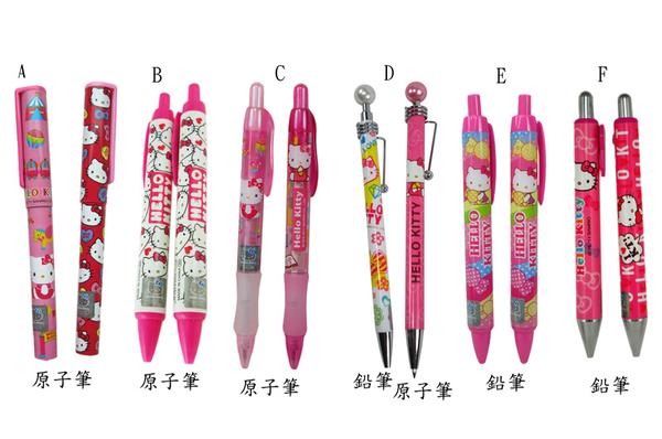 【卡漫城】Hello kitty 筆 A款已售完 ㊣版 藍色 原子筆 自動鉛筆 任選二組 4隻 ~ 1 4 0元/款