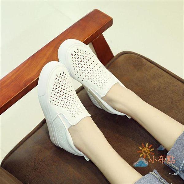 厚底鞋鬆糕鞋休閒鞋夏季新款內增高女鞋鏤空透氣學生厚底小白鞋一腳蹬休閒懶人鞋