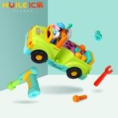工程玩具匯樂電動組裝益智拆裝拆卸螺絲螺母組合工具車工程車男孩玩具卡車 嬡孕哺
