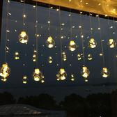 led彩燈閃燈串燈滿天星ins少女心臥室網紅宿舍房間布置裝飾星星燈