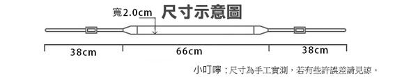 相機背帶 SONY A7R NIKON J1系列 三星 NX2000 NX1000 NX3000 EX2F 點點 可愛波點 舒適棉質 粉紅 薄荷綠