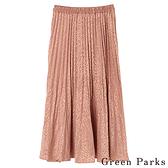 「Hot item」豹紋圖案緞面鬆緊腰百褶裙 - Green Parks