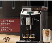 Saeco/賽意咖 LIRIKA 咖啡機家用全自動進口意式商用辦公室一體機【低折扣甩賣】 lx 220v