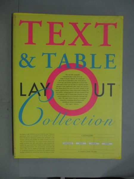 【書寶二手書T5/設計_XDE】Text & Table Layout Collection_Text &