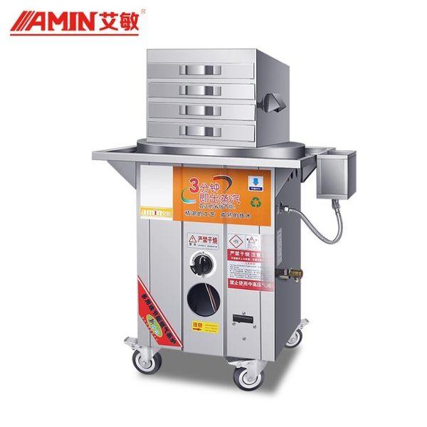 石磨腸粉機商用抽屜式一抽一份節能全自動多層蒸爐布拉腸粉YXS      韓小姐