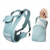 嬰兒純棉背帶前抱後背式出門便攜輕鬆收納抱娃神奇寶寶背巾背袋  麥吉良品