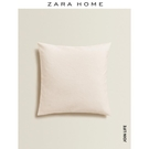 Zara Home JOIN LIFE系列簡約純色方形棉質靠墊套 一米陽光