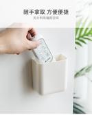 廚房收纳小物件 吸壁式壁掛式迷你收納盒免打孔垃圾袋手機遙控器雜物置物架