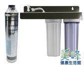 美國EVERPURE賓特爾愛惠普BH2三道式白鐵吊片淨水器.過濾器QL2濾頭蓋,4080