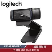 【Logitech 羅技】C920R HD PRO 視訊攝影機 【贈純水柔濕巾】
