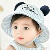 嬰兒帽 嬰兒帽子男寶寶帽0-3-6-12個月春季盆帽遮陽帽夏防曬帽漁夫帽春秋