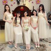 伴娘服長款韓版姐妹團長裙女宴會大碼灰色修身顯瘦晚禮服洋裝