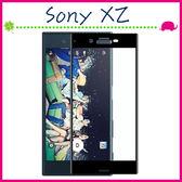 Sony XZ F8332 5.2吋 滿版9H鋼化玻璃膜 3D曲屏螢幕保護貼 全屏鋼化膜 全覆蓋保護貼 防爆 (正面)