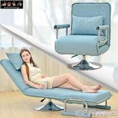 躺椅 簡約懶人沙發折疊椅躺椅單人沙發椅辦公轉椅電腦椅陪護午休沙發床MKS  瑪麗蘇