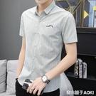 夏季男士短袖襯衫七分韓版修身潮流帥氣寸衫...