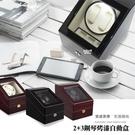 │完全計時│自動機械錶收藏盒【自動上鍊盒2+3】鋼琴烤漆原木收藏錶盒 (自動03) 現貨 4色