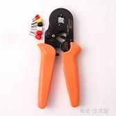 華勝HSC8 6-4 歐式端子管型針型端頭端子鉗 壓線鉗壓冷壓鉗0.25-6 有緣生活館
