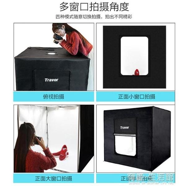 LED小型攝影棚80cm 拍照道具柔光燈箱套裝免布光可調光大型攝影棚拍攝靜物拍攝器 雙十二全館免運