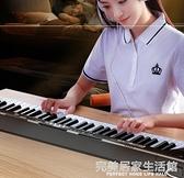 巴樂多功能電子琴初學者成年兒童入門成人幼師玩具61鋼琴鍵 一米陽光