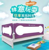 床護欄防摔1.8米床嬰兒寶寶兒童通用床圍欄 mc10253【KIKIKOKO】tw