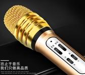 渥贏W11麥克風手機唱歌專用帶聲卡耳機小話筒安卓蘋果通用