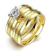 鈦鋼戒指 鑲鑽-時尚精選雙環套戒生日情人節禮物男女飾品73le139【時尚巴黎】