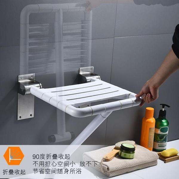 老人洗澡椅 浴室折疊凳淋浴牆壁座椅衛生間防滑扶手老人廁所無障礙養老院凳子