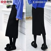 時尚針織毛線裙子女中長款半身裙秋冬季新款韓版包臀一步長裙 衣櫥秘密