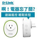 D-LINK 友訊 DSP-W115 智慧雲插座