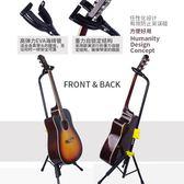 全館83折吉他架子立式支架吉他架家用吉他琴架支架地架折疊放吉他的架子