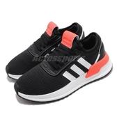 adidas 休閒鞋 U_Path J 黑 白 橘 童鞋 大童鞋 女鞋 襪套式 運動鞋 【ACS】 EG3455