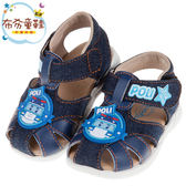 《布布童鞋》POLI 救援小英雄波力牛仔藍色寶寶護趾涼鞋13 5 15 公分B9H116B