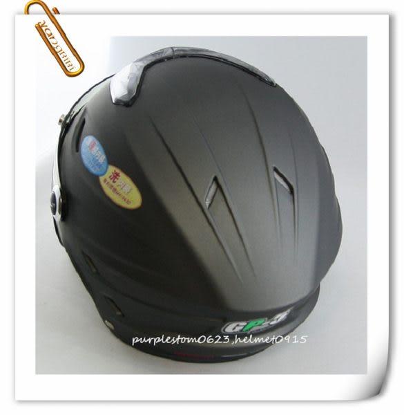 GP-5半罩安全帽,半頂式,瓜皮帽,雪帽,021,消光灰