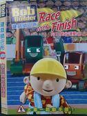 挖寶二手片-P01-173-正版DVD-動畫【建築師巴布特別版 向日葵谷運動會 特別版】
