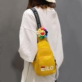 胸包女潮ins斜跨手機包便攜包新款時尚百搭帆布包女斜挎小包【鉅惠85折】