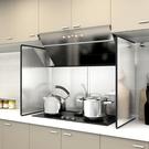 廚房擋油板隔熱隔油防油擋板煤氣灶臺耐高溫不銹鋼炒菜防濺油煙機 小山好物