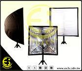 ES數位 離機閃燈 70X70CM 方形 快速柔光箱 傘式反射柔光箱 閃燈無影罩  反射傘 柔光傘 閃光燈