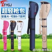 超輕!高爾夫球包 男女士槍包 可裝6-7支球桿 練習場便攜用品球袋  (橙子精品)