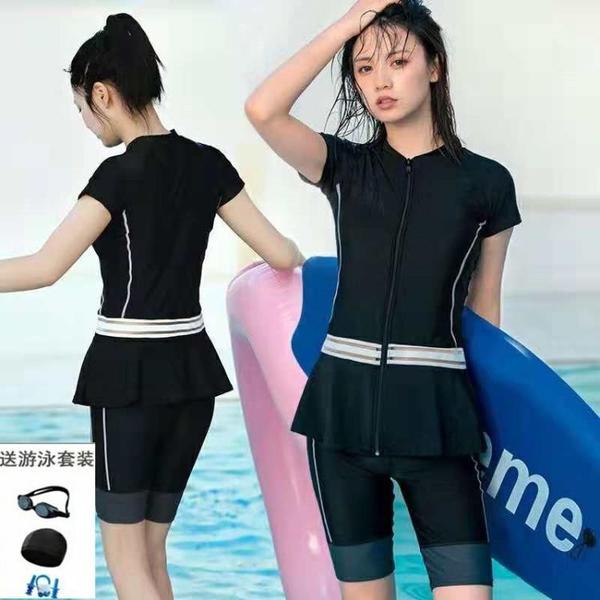 大尺碼泳衣200斤保守泳衣女短袖分體五分褲溫泉大碼裙式顯瘦運動款泳裝