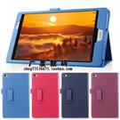 King*Shop--華為MediaPad M2平板電腦保護套 M2-801W手機外殼M2-803L 8寸皮套