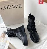 馬丁靴瘦瘦鞋网红ins潮马丁靴女夏季新款透气春秋百搭薄款英伦风短靴子 JUST M