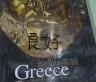 二手書R2YBb《世界古文明之旅 眾神殿堂的希臘》閣林國際97895744073