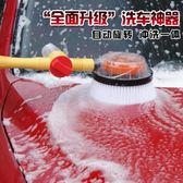 尾牙年貨節洗車神器家用工具刷擦車拖把通水汽車用品軟毛高壓水槍專用洗車機gogo購