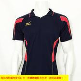 MIZUNO  美津濃 排球衣  (藍/紅) 練習衣 抗UV 快速排汗速乾  V2TA6G1814 【胖媛的店】