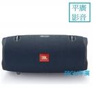 平廣 JBL Xtreme2 藍色 藍芽喇叭 正台灣公司貨保固一年 Xtreme 2 送耳機 2代 可串聯防塵水 IPX7 喇叭