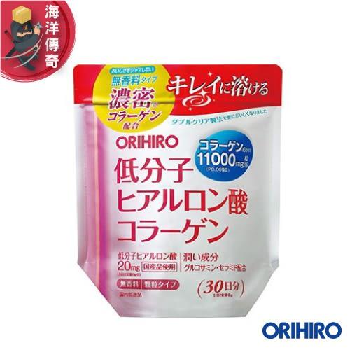 【海洋傳奇】【日本出貨】 ORIHIRO 濃密 高濃度 低分子玻尿酸 膠原蛋白粉 180g 30日份 日本必買