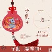 手工自繡平安福材料包生肖御守送男友平安符手工刺繡DIY - 風尚3C